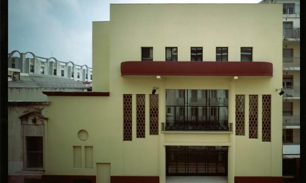 Atrium-Casino de Dax